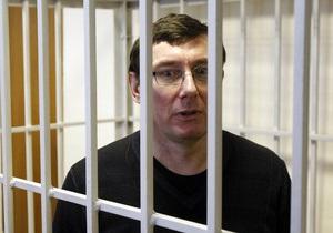 Украина выплатила Луценко 15 тысяч евро компенсации по решению Евросуда