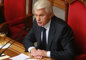 Литвин заявил, что вчера в зале Рады звучали призывы стрелять
