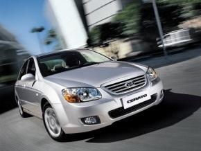 Снижены цены на один из самых популярных автомобилей KIA - \ Kia Cerato\