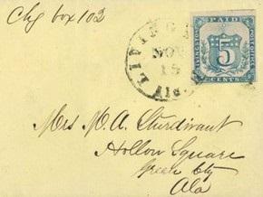 На электронных письмах появятся почтовые марки