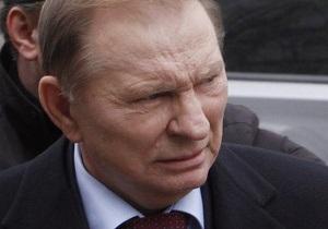 Кучма заявил, что ему предъявили обвинения