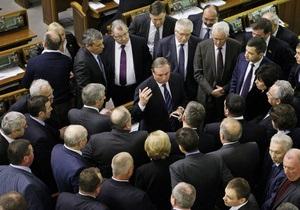 Фракция Партии регионов распределила депутатов по группам - издание