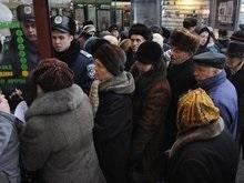 Пенсионер  заминировал  Ощадбанк, чтобы ускорить получение тысячи гривен