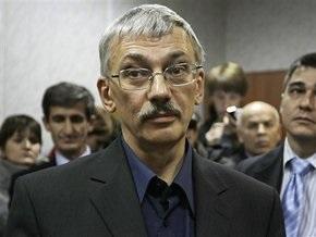 Правозащитники из Мемориала получили престижную премию имени Сахарова