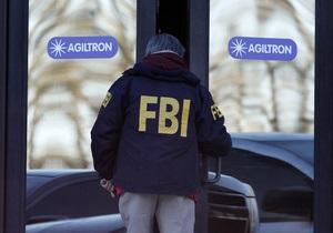 ФБР - информаторы ФБР - В 2011 году информаторы ФБР нарушили закон 5,6 тыс раз - СМИ США