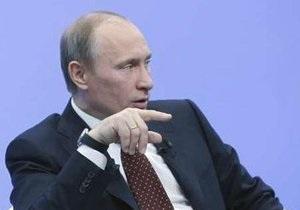 Из-за скидки на газ для Украины из росссийского бюджета выпадет $3 млрд – Путин