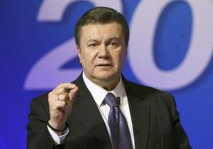 Янукович объяснил свою точку зрения на отношения с Россией