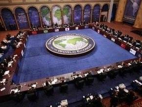 G20 создаст список опасных фининститутов