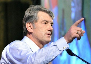 Ющенко: Янукович возле Свечи Голодомора - это событие