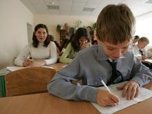 В киевских школах возобновляется учебный процесс