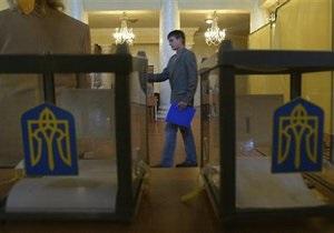 Местные выборы: ОБСЕ направит в Украину небольшую группу наблюдателей