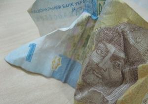 Дефицит бюджета Украины в январе составил более 1,5 млрд грн