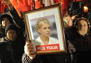 Тимошенко считает, что цель ее голодовки достигнута