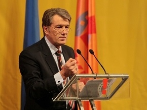 Ющенко призвал депутатов от НСНУ покинуть коалицию, а киевскую организацию исключить из партии