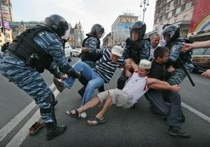 Батьківщина: Милиция снесла палаточный городок незаконно