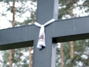 В Северодонецке нашли украденный крест в память жертв Голодомора