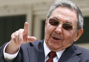 Куба намерена укрепить социалистическую систему страны