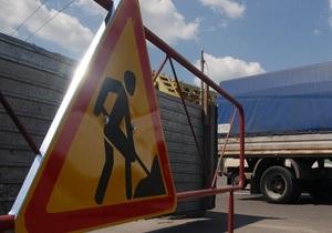 В Киеве с апреля частично ограничили движение по Столичному шоссе