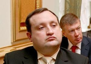 СМИ: Арбузов запретит наличные расчеты свыше 200 тыс. грн
