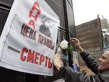 Двое фигурантов по делу Политковской освобождены из-под стражи