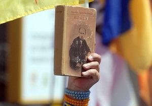 В Ивано-Франковске облсовет утвердил Программу защиты и развития украинского языка
