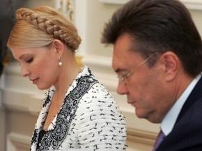 Тимошенко отбыла во Львов, а Янукович - в Запорожье