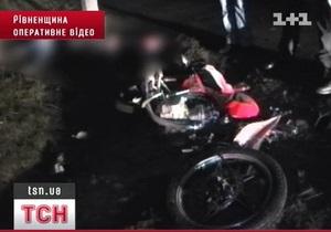 В Ровенской области три студента разбились на мотоцикле