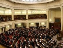 ЦИК обещает не задерживать работу парламента
