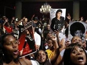 Более 1,6 млн человек претендуют на получение билета на церемонию прощания с Джексоном