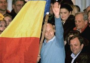 Президентские выборы в Румынии: Басеску победил с минимальным отрывом