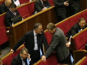 Партия регионов обжалует в суде итоги голосования за госбюджет