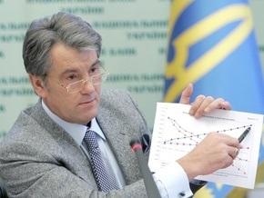 Ющенко собирает экстренное совещание