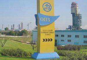 Власти собрались продать Одесский припортовый завод
