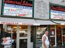 Украинцы стали лидерами среди желающих легализоваться в Италии