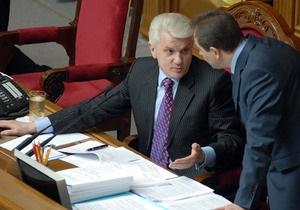 Литвин считает, что закон о выборах будет принят не раньше осени