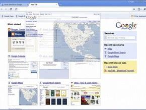 Google предустановит браузер Chrome на новые компьютеры