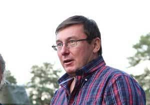 Луценко: На место Могилева рассматривается кандидатура Билоконя
