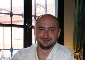 На журналиста российской оппозиционной газеты завели дело за пост в ЖЖ о митингах