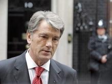 Ющенко завершил визит в Великобританию