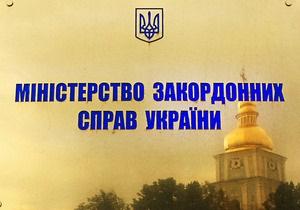 МИД Украины проверяет информацию о задержании судна с оружием для Сирии