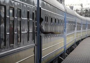 Стихия внесла коррективы в маршрут следования двух международных поездов в Украине