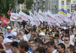 Во время шествия Батьківщины у оппозиционеров отобрали флаг с изображением Януковича