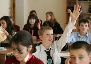 В пятницу киевские школы приостановят занятия