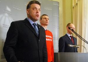 Васильков - оппозиция - выборы в Василькове - Оппозиция выступила с общим заявлением о выборах в Василькове