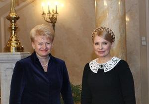 Президент Литвы: Власть Украины делом Тимошенко толкает себя к самоизоляции