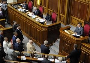 Штабы украинских партий готовятся к досрочным выборам в Верховную Раду