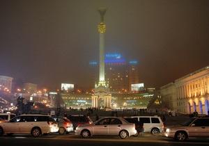 S&P поместило рейтинг Киева в список CreditWatch с развивающимся прогнозом