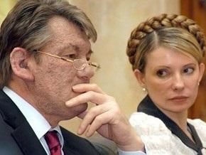 НГ: Тимошенко разгадала тайный план Ющенко