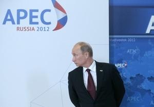 Пресса России:  разворот на восток  российской экономики