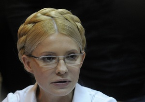 СМИ: Два года без Тимошенко и идеи депутатов в отпуске
